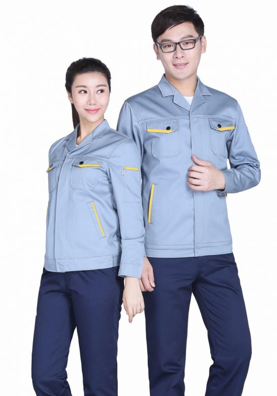 银灰上衣+藏蓝裤